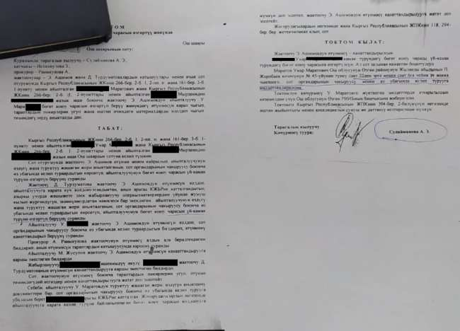Суд отпустил члена ОПГ Казака, который  насиловал 16-летнюю. Милиционеры возмущены