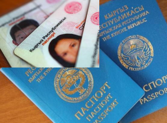 Pasport-1.png