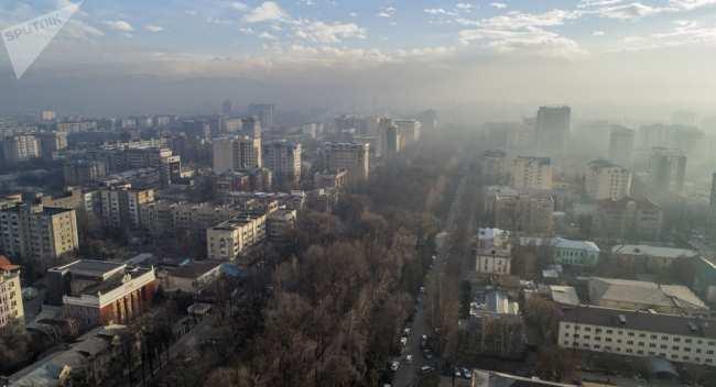 Смог над Бишкеком. Архивное фото