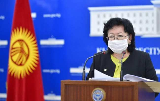 Министр финансов рассказала, куда дели деньги доноров