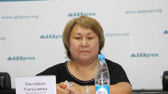 Ток�ай�м Уме�алиева