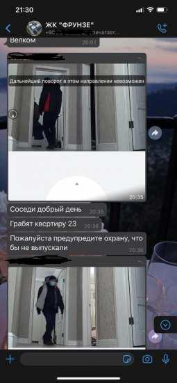 WhatsApp_Image_2021-01-11_at_151359.jpeg