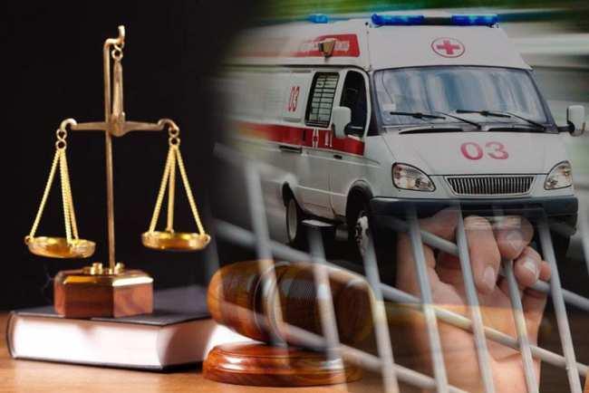 На Иссык-Куле за смертельное ДТП женщину приговорили к восьми годам тюрьмы