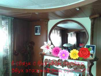 post-384-0-74156000-1455613075_thumb.jpg