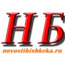novostibishkeka.ru