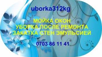 НОВАЯ 0703 86 11 41.jpg