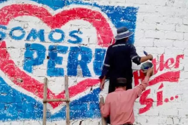 В Перу на пост мэра претендуют Гитлер и Ленин