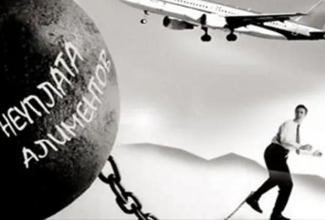 Неплательщик алиментов пытался выехать из Кыргызстана по чужому паспорту