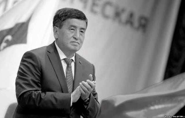 Пробудет ли Жээнбеков во власти до окончания своего срока?