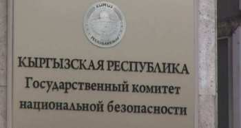 Как приятель Камчы Кольбаева оказался в Комитете нацбезопасности?