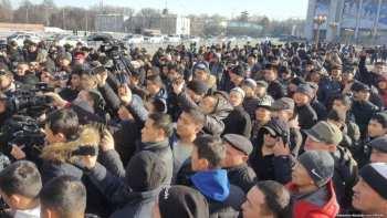 """За чей счет """"Кырк Чоро"""" сеет смуту в Кыргызстане?"""