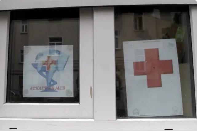 Кыргызстанка в Москве умерла при проведении вагинопластики. Директору клиники дали срок