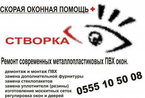 post-151204-1424784101_thumb.jpg