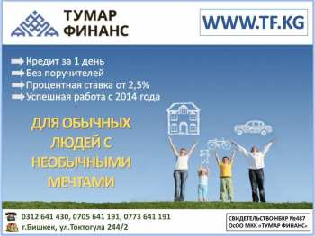 WhatsApp Image 2020-03-11 at 16.04.40.jpeg