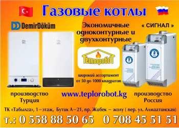 WhatsApp Image 2020-03-06 at 11.34.15.jpeg