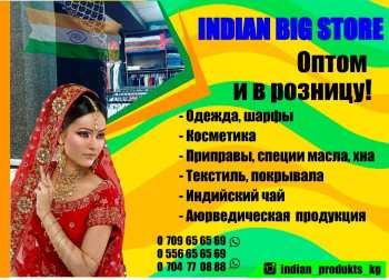 WhatsApp Image 2020-03-02 at 16.33.52.jpeg