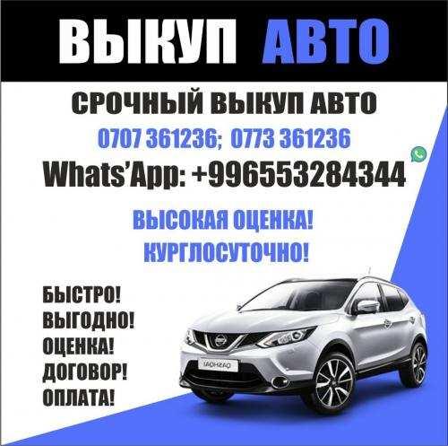 post-604189-0-11407000-1589186558.jpg