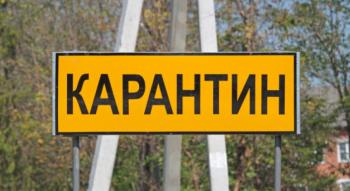 В Бишкеке ужесточают карантинные меры. Некоторые виды деятельности под запретом