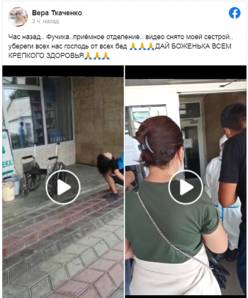 В больницах Бишкека нет мест. Минздрав советует ехать только в «Семетей»