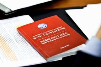 konstitucija-960x640.jpg