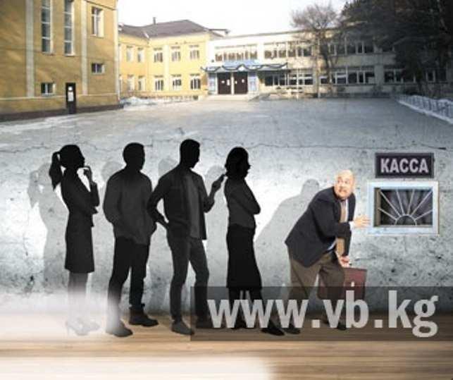 """Военрук рассказал о """"мертвых душах"""" в школе Бишкека"""