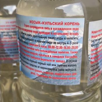 Лекарство из баклажки. Кыргызстанцы ждут объяснений от Садыра Жапарова