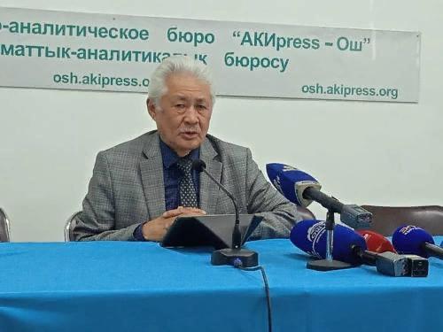 Смерть кыргызстанцев в Баткене: Начался процесс подготовки документов для обращения в Страсбургский суд по правам человека, - Т.Акун