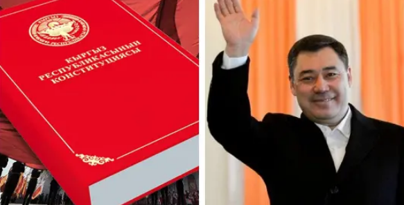 У Кыргызстана новая Конституция. Садыр Жапаров сегодня ее подписал