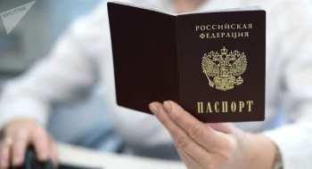 Репатриация в Россию: кто и как может переехать?