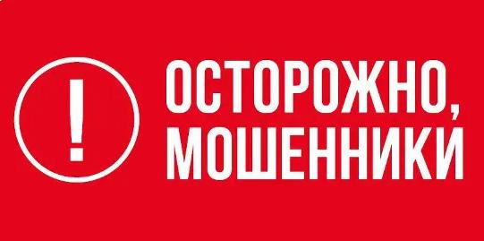 Внимание! Мошенники просят деньги от имени мэрии Бишкека