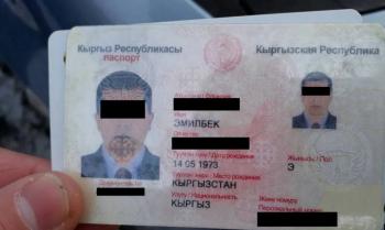 Выходцы из стран ЦА используют поддельные документы граждан КР для работы в России