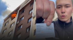 Хозяин квартиры, которую подожгли, отказался от претензий к поджигателю. Они родственники