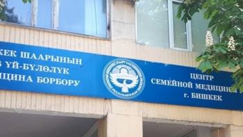 Рост ОРВИ: бишкекские поликлиники будут принимать пациентов в выходные дни. График