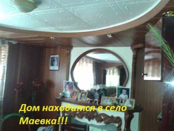 post-384-0-25708800-1460797983_thumb.jpg