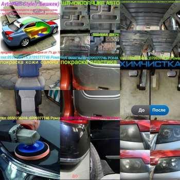 post-427-0-06139900-1457060352_thumb.jpg