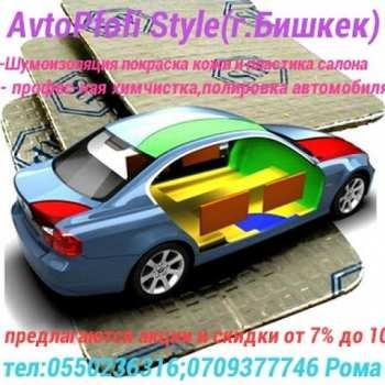 post-427-0-76824700-1457060406_thumb.jpg